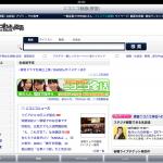 eXstreamNico でニコ動観ようぜ!(ぉ