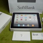 iPad2 がやってきた!(その1)