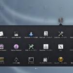 Mac OS のスクリーンショットの保存形式を JPEG にする